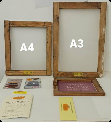 A4 הדפס עד גודל 18 על 27 ס
